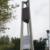 Profilbild von Freikirche-Overath